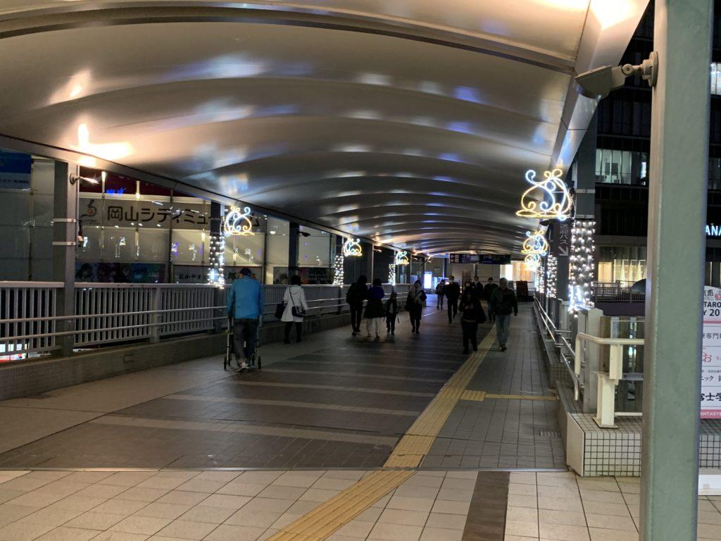 岡山駅西口イルミネーション
