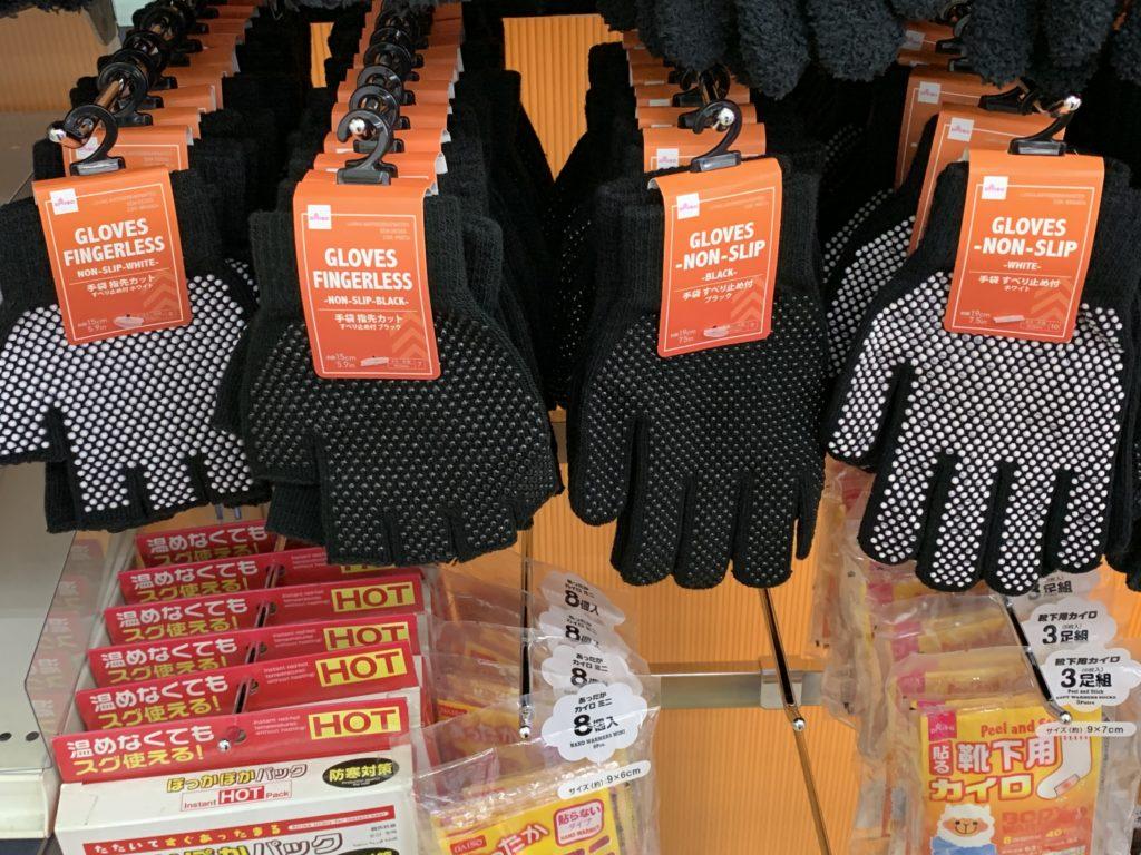 ダイソー男性用手袋