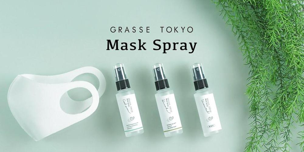 GRASSE TOKYOのマスクスプレーは手指の除菌にまで使える!