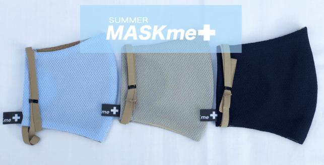 MASKme(マスクミー)は真夏用マスクの切り札になるか?